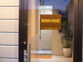 Memon House, Osaka
