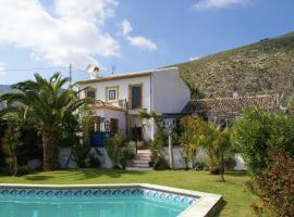 Casa Cañaleja, Cañete la Real