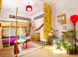 Old Bei Jing Hu Tong Apartment