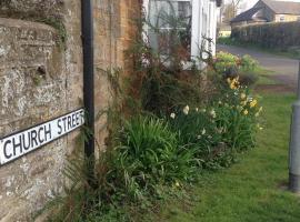 Foxhall Farmhouse, Charwelton