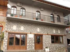 Anilio Rooms, Anilio Metsovo