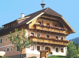 Gästehaus Trinkergut, Unternberg