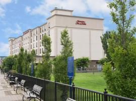Hampton Inn & Suites Newark-Harrison-Riverwalk, Harrison