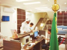 Masaken aljawhara Aparthotel, Jeddah