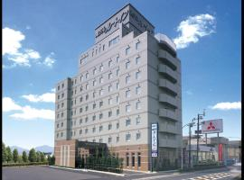 Hotel Route-Inn Mojiko