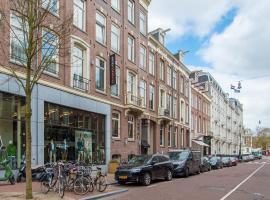 , Амстердам
