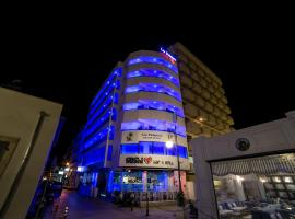 Les Palmiers Beach Hotel, Larnaca