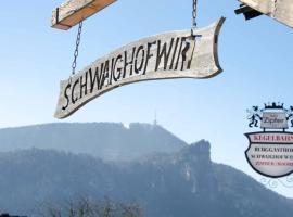 Hotel Berggasthof Schwaighofwirt, Eugendorf