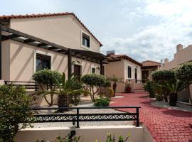 Kyriaki's Cozy Apartments, Agia Marina Nea Kydonias