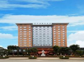 Guangzhou Zhongyan International Hotel, Guangzhou