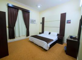 Dar Shima Furnished Apartments