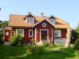 Segerstads Fyr, Degerhamn