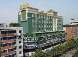Inn Barsby Hotel Chengdu