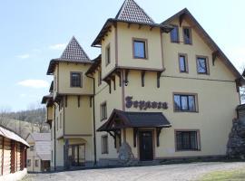 Отель Берлога, Khashchovanoye