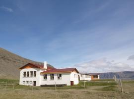 Hotel Latrabjarg, Patreksfjörður