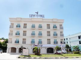Venice Lodge, Bandar Seri Begawan