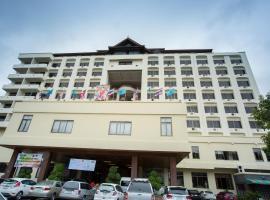 Phrae Nakara Hotel, Phrae