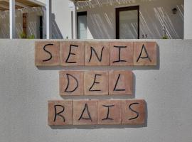 Casa Vacanze Senia Del Rais, Favignana