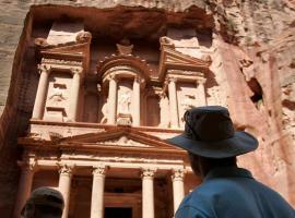 Petra Gate Hotel, Wadi Musa
