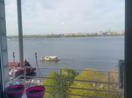 London apartments, Dnipro
