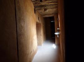 Auberge Adrar, Afra