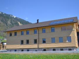 Ferienhof Felder, Bezau