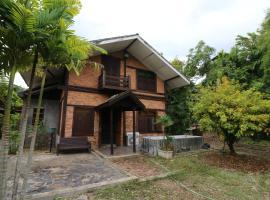 NIDA Rooms Vieng Tha Kan 1112 Garden, Ban Nong Pla Siu
