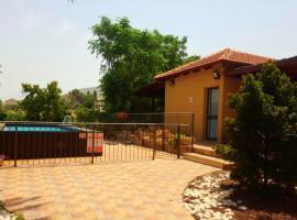 Naftalin Paradise, Yavne'el