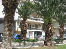 Natassa Apartment, Loutráki