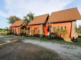 NIDA Rooms Mae Rai 326 Tea Factory, Ban Pa Sang Noi