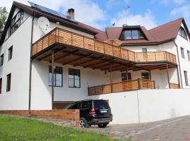 Villa Neubad, Saulkrasti