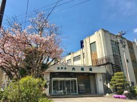 Hotel Osakaya, Shimogo