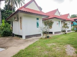 NIDA Rooms Sikhio Highway 31, Si Khio