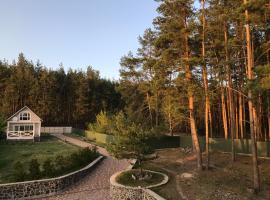 Eco House Forest, Vasyl'kiv