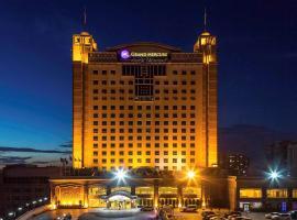 Grand Mercure Hotel Hualing
