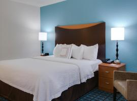 Fairfield Inn and Suites by Marriott Titusville Kennedy Space Center, Titusville