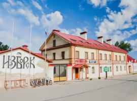 GK Izborsk, Izborsk