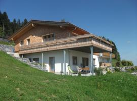 Haus Lenzhalde, Oberreute