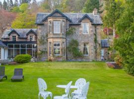 Lubnaig Guest House, Callander