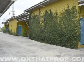 Bann Pemika Resort, Pathum Thani
