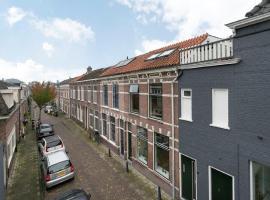 Leiden City Backpackers, Leiden