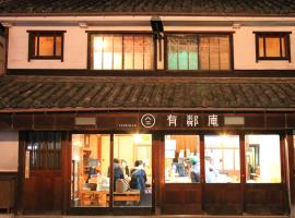 Kurashiki Guest House Yuurin-An, Kurashiki
