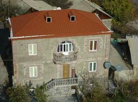 Guest House Rubina, Alaverdi