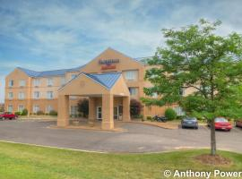 Fairfield Inn Fort Leonard Wood St. Robert, Saint Robert
