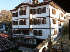 Ebrulu Konak, Safranbolu