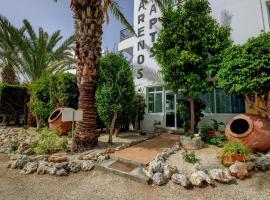 Renos Tourist Apartments, Polis Chrysochous