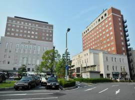Hotel Boston Plaza Kusatsu, Kusatsu