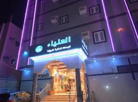 Al Alya Furnished Apartments, Gedda
