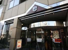 Hotel Shinmei Nagoya Station, Nagoya