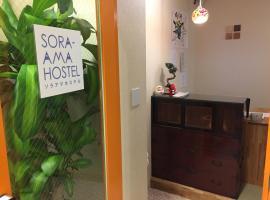 SORA-AMA HOSTEL